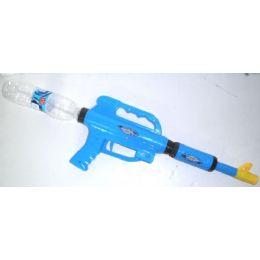 24 Bulk Water Bottle Water Gun
