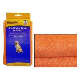"144 Bulk Pet Drying Towel 19.7x19.7"""