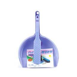 72 Bulk Dust Pan With Brush