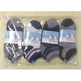 360 Bulk Children's Ankle Socks Size:4-6