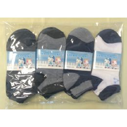 360 Bulk Children's Ankle Socks Size:6-8