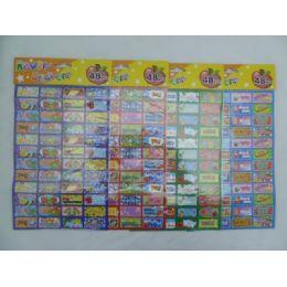 144 Bulk 48pc Reward Stickers