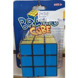 96 Bulk Magic Cube Toy