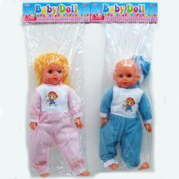 "24 Bulk 17"" Soft Baby Doll W/sound In Poly Bag W/header Asstorted"
