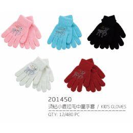 72 Bulk Kids Assorted Color Winter Gloves