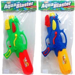 12 Bulk Water Gun With Pump Action In Poly Bag