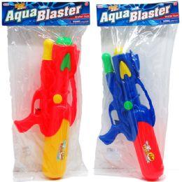12 Bulk Water Gun In Poly Bag