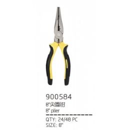 "48 Bulk 8"" Long Nose Pliers"