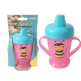 96 Bulk Children's Drinking Cup