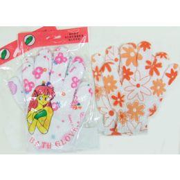 60 Bulk 2pc. Bath Scrubber Gloves