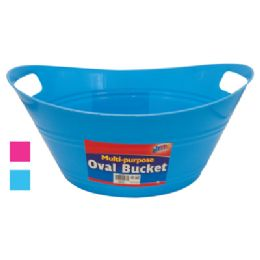 24 Bulk MultI-Purpose Bucket