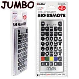 24 Bulk Really Really Big Remote Control.