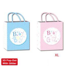 """72 Bulk Baby Bag 3d 13x18x5.5""""/x L Arge"""
