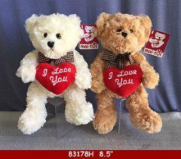 """24 Bulk 8.5"""" Plush Toy Teddy Bear With Love You Heart"""