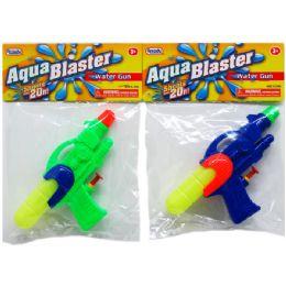 144 Bulk Water Gun
