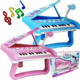 4 Bulk Little Pianist Sing Along Baby Grand Pianos.