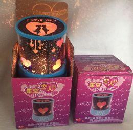 48 Bulk Light Up Star/heart Projector Valentines Day