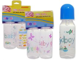 72 Bulk 2 Pack 8oz Baby Bottles