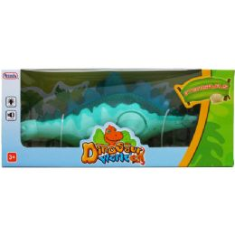 18 Bulk Dino Stegosaurus In Window Box