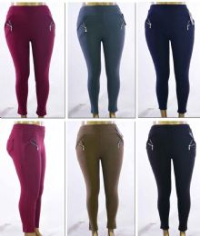 72 Bulk Women's Plus Size PulL-On Pants With/ Side Zipper - Assorted Colors - Sizes 1X-3x