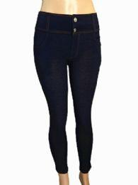 48 Bulk Womens Skinny Slim Straight Cropped Jean With Zipper Fly