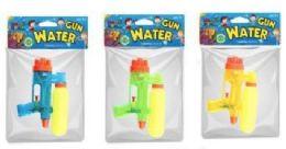 """48 Bulk 9 """" Large Water Gun Toy"""