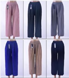 72 Bulk Women's Solid Color Palazzo Pants