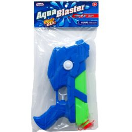 "36 Bulk 9.5"" Water Gun In Poly Bag W/ Header, 2 Assrt Clrs"
