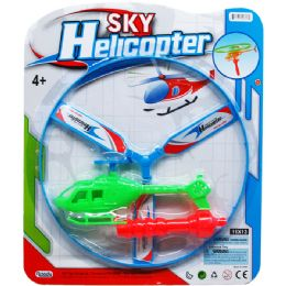 48 Bulk Pull A Line Sky Chopper On Blister Card