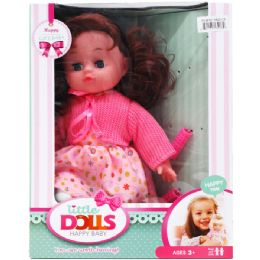 12 Bulk BABY DOLL WITH ACCESORIES