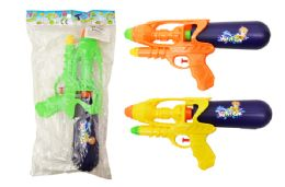 """36 Bulk 11"""" Water Gun"""