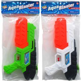 24 Bulk Water Gun With Pump Action In Pvc Bag