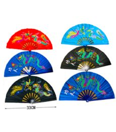48 Bulk 12 Inch Extra Jumbo Hand Fan