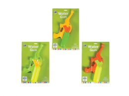 72 Bulk Elephant Shaped Water Gun In Assorted Colors