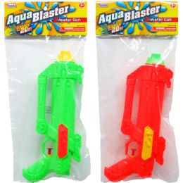 "48 Bulk 10.5"" Water Gun In Poly Bag W/header, 3 Assrt Clrs"