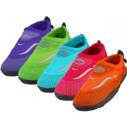 36 Bulk Boy's Wave Perfect Fit Water Shoes