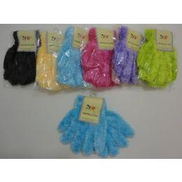 144 Bulk Kids Solid Color Chenille Gloves