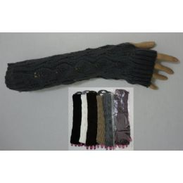 36 Bulk Arm WarmeR--Solid Color Knit
