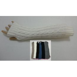 84 Bulk Arm WarmeR--Solid Color Knit