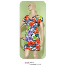 48 Bulk Ladies Summer Dress With Floral Print