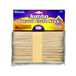 24 Bulk Jumbo Natural Wooden Craft Stick 50 Pack
